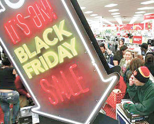 Black Friday en Guatemala